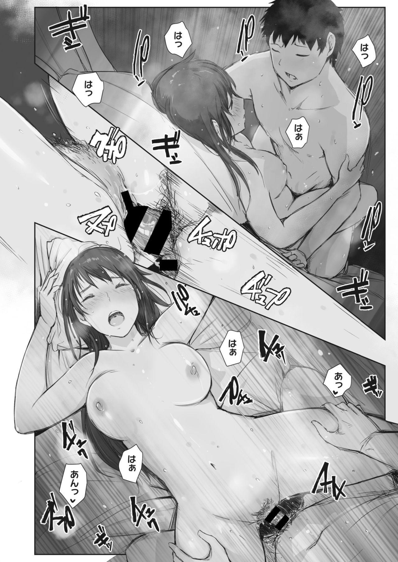 COMIC HOTMiLK Koime Vol. 21 28