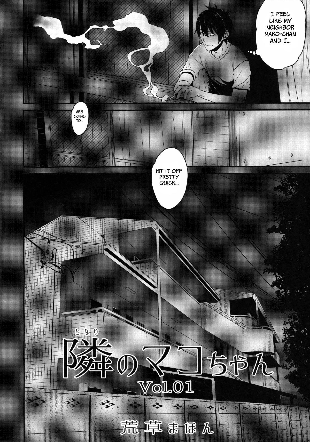 Tonari no Mako-chan Season 1 Soushuuhen 4