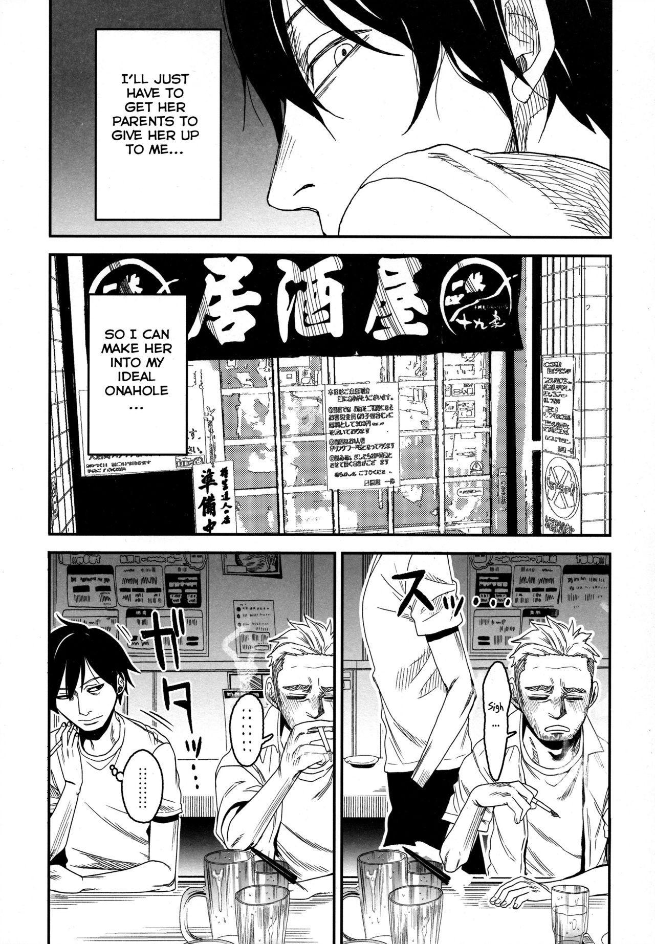 Tonari no Mako-chan Season 1 Soushuuhen 73