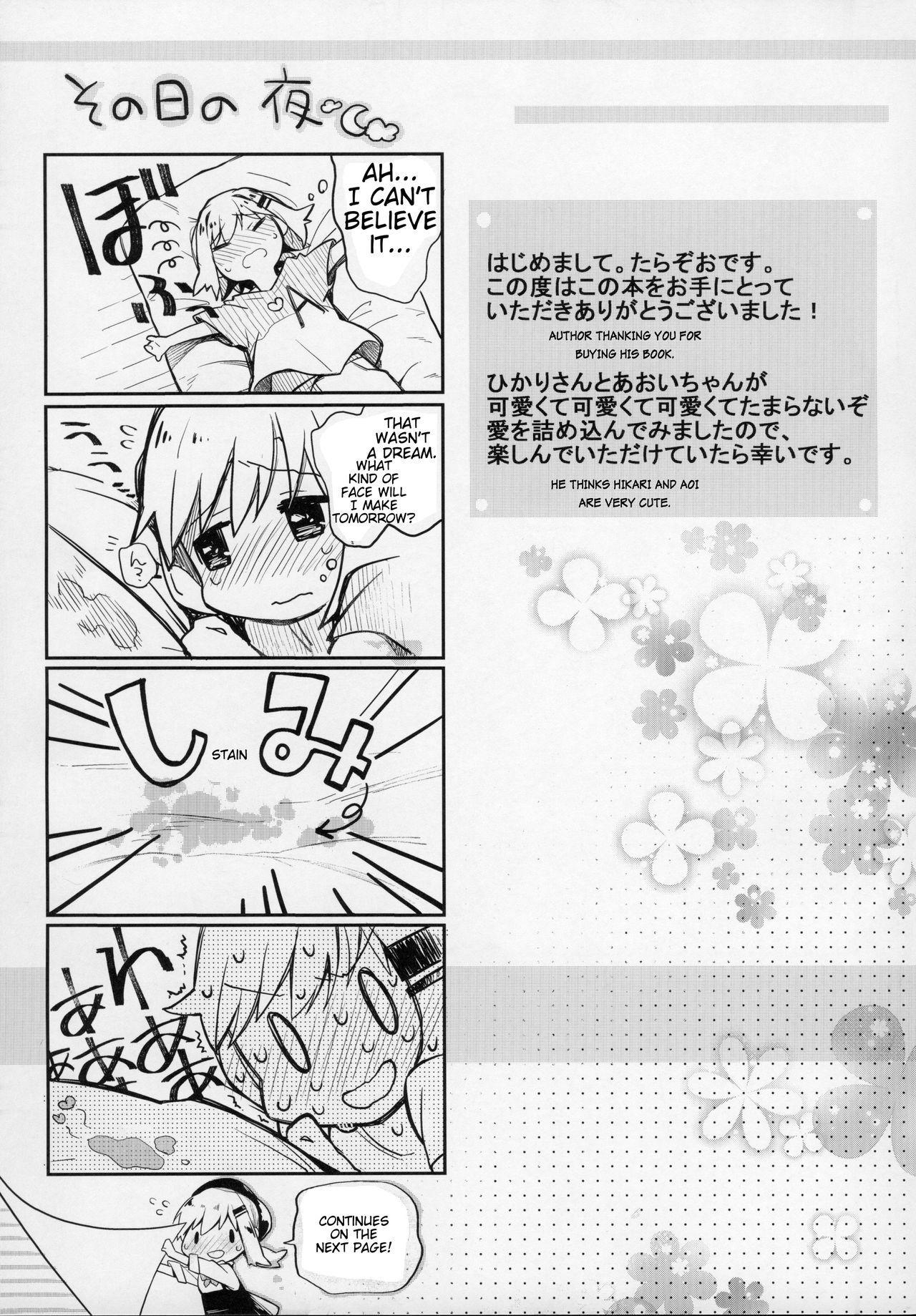 Kimochi Ii Koto Shiyokka? 19