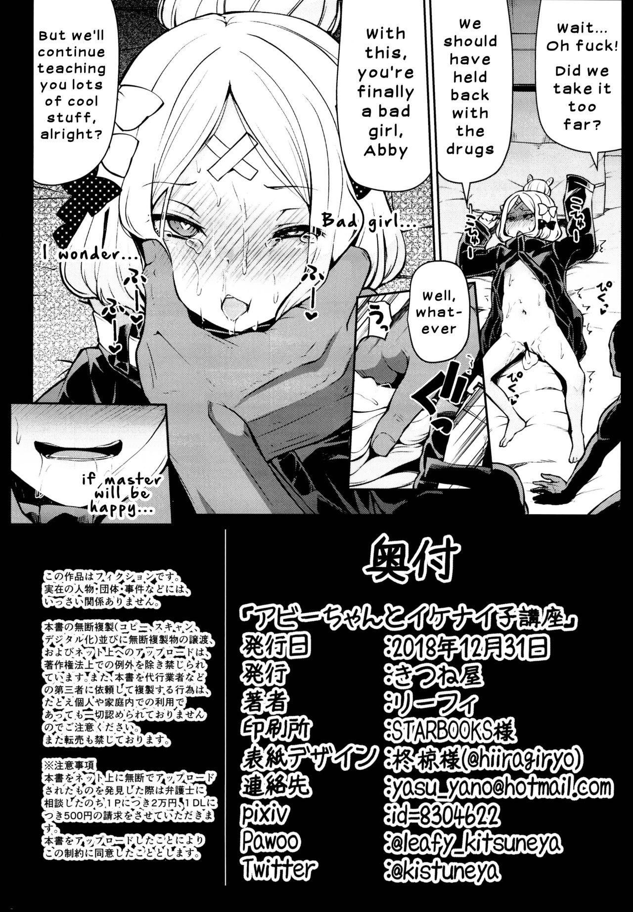 Abby-chan to Ikenai Ko Kouza 19