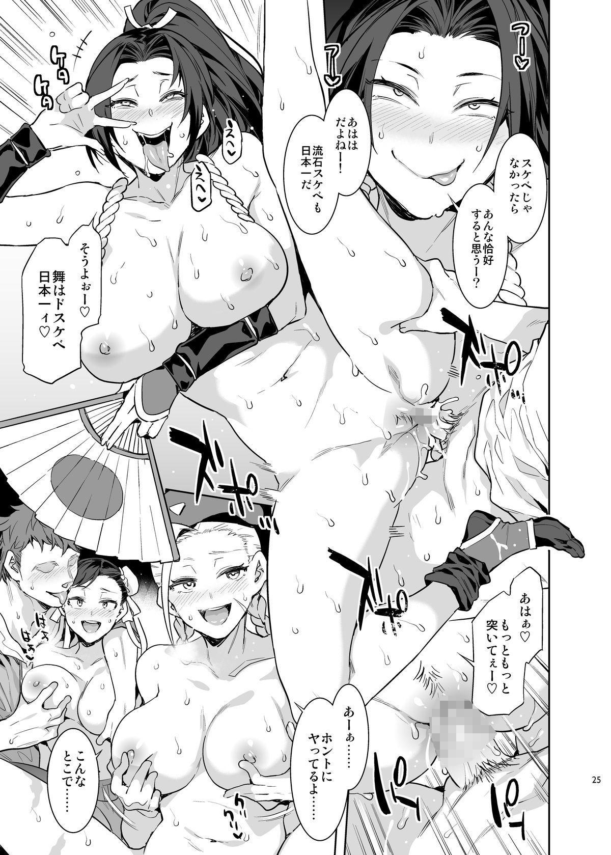 Kakutou Musume Yarimoku Goukon 24