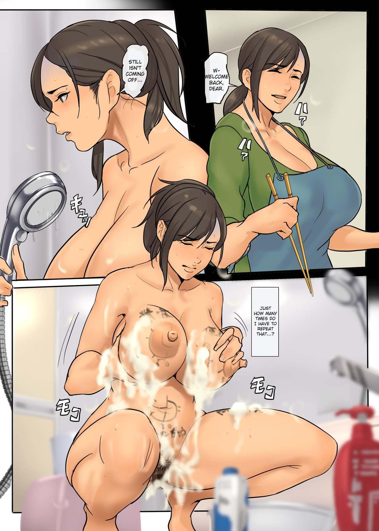 Ikenie no Haha 2-wa 16