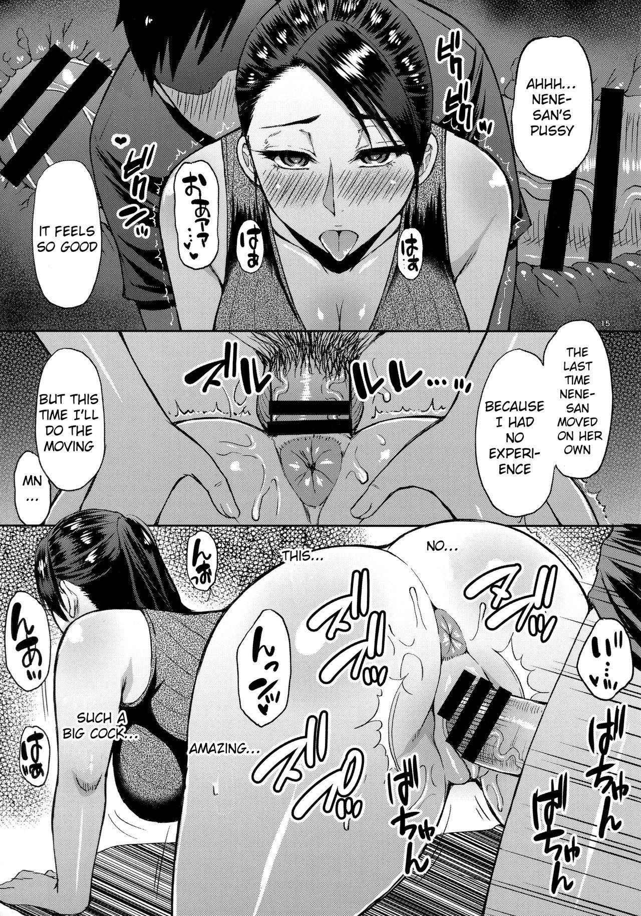 Motoyan Hitozuma Jukujo no Oba-san ni Seishori o Onegai shita. 13