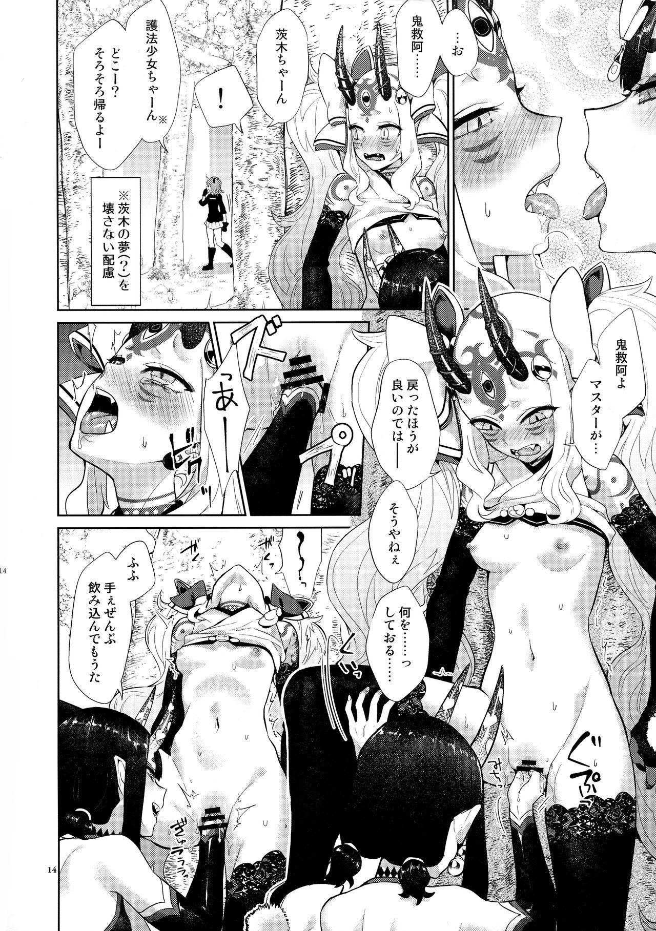 Gohou Shoujo no Himitsu Tokkun 12
