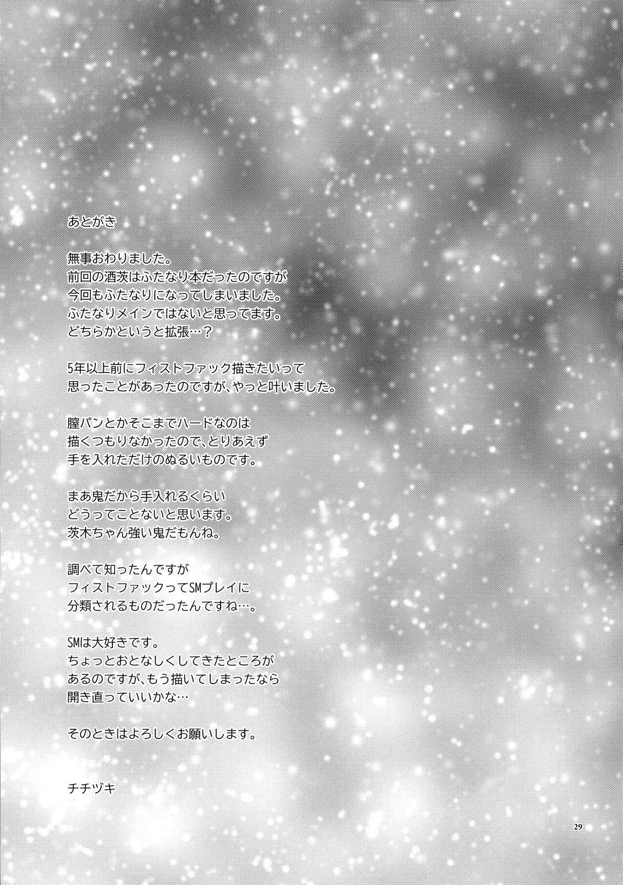 Gohou Shoujo no Himitsu Tokkun 27