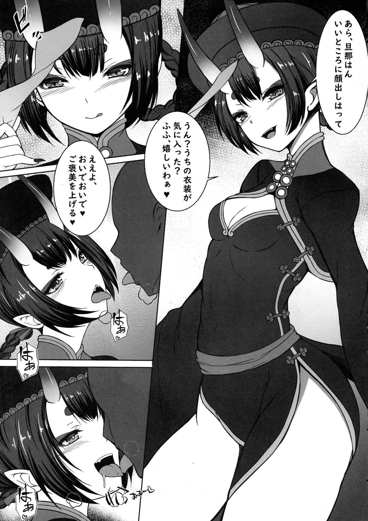 Hatsujou Kyonshii ni Shiborarete 2