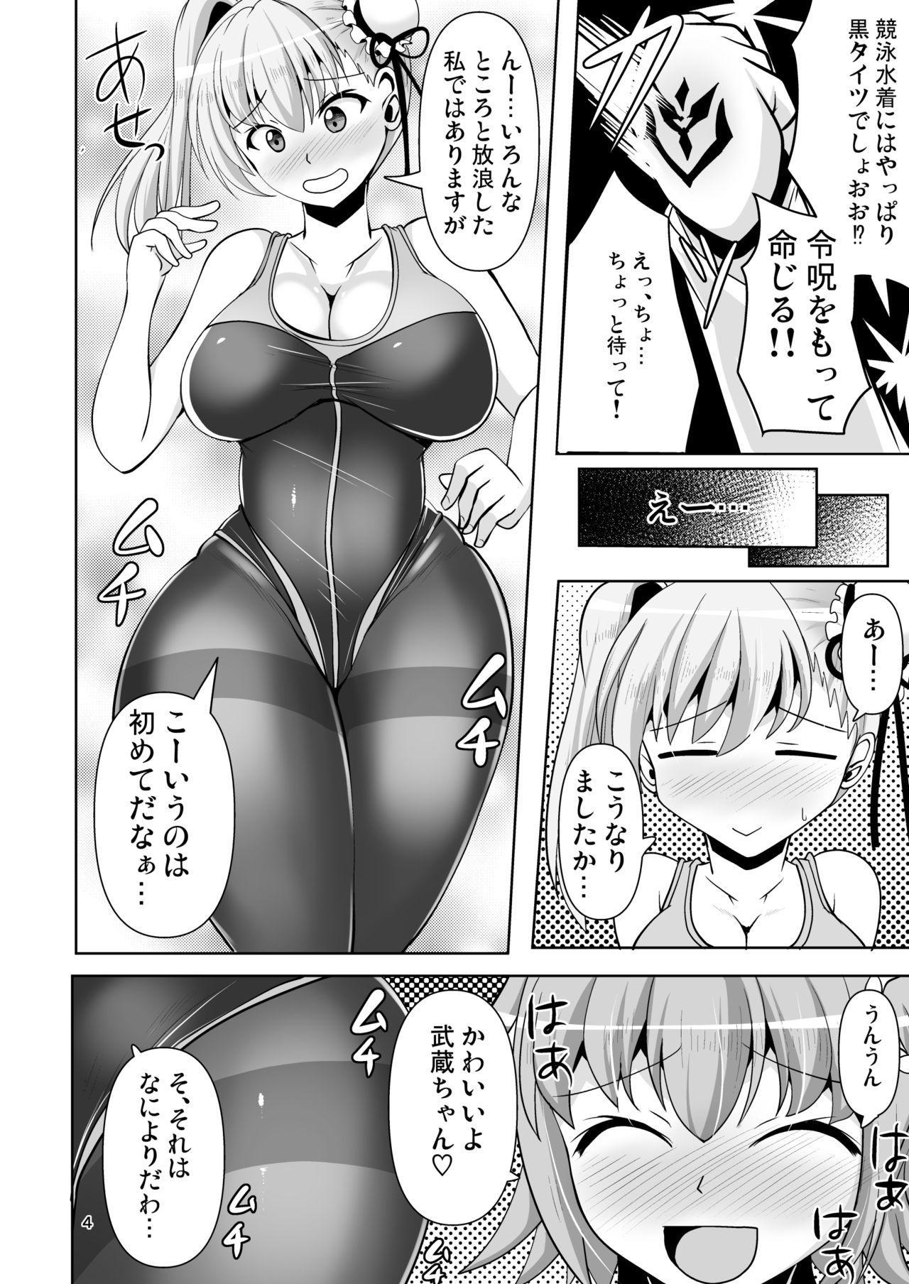 Chaldea Kuro Tights Bu 4 3