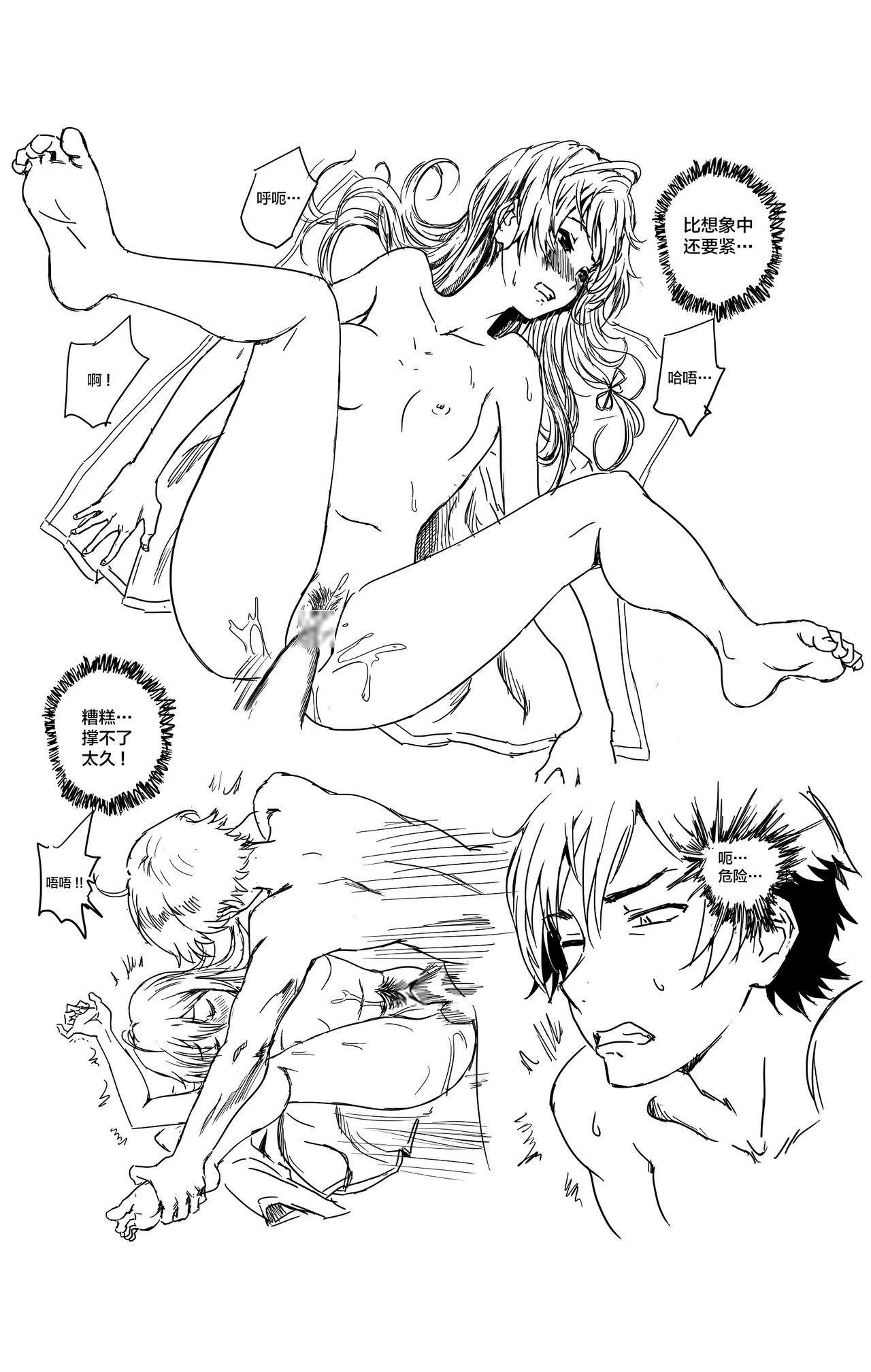 Yahari Ore no Seishun Love Come wa Honto ni Machigatteiru. 2 19