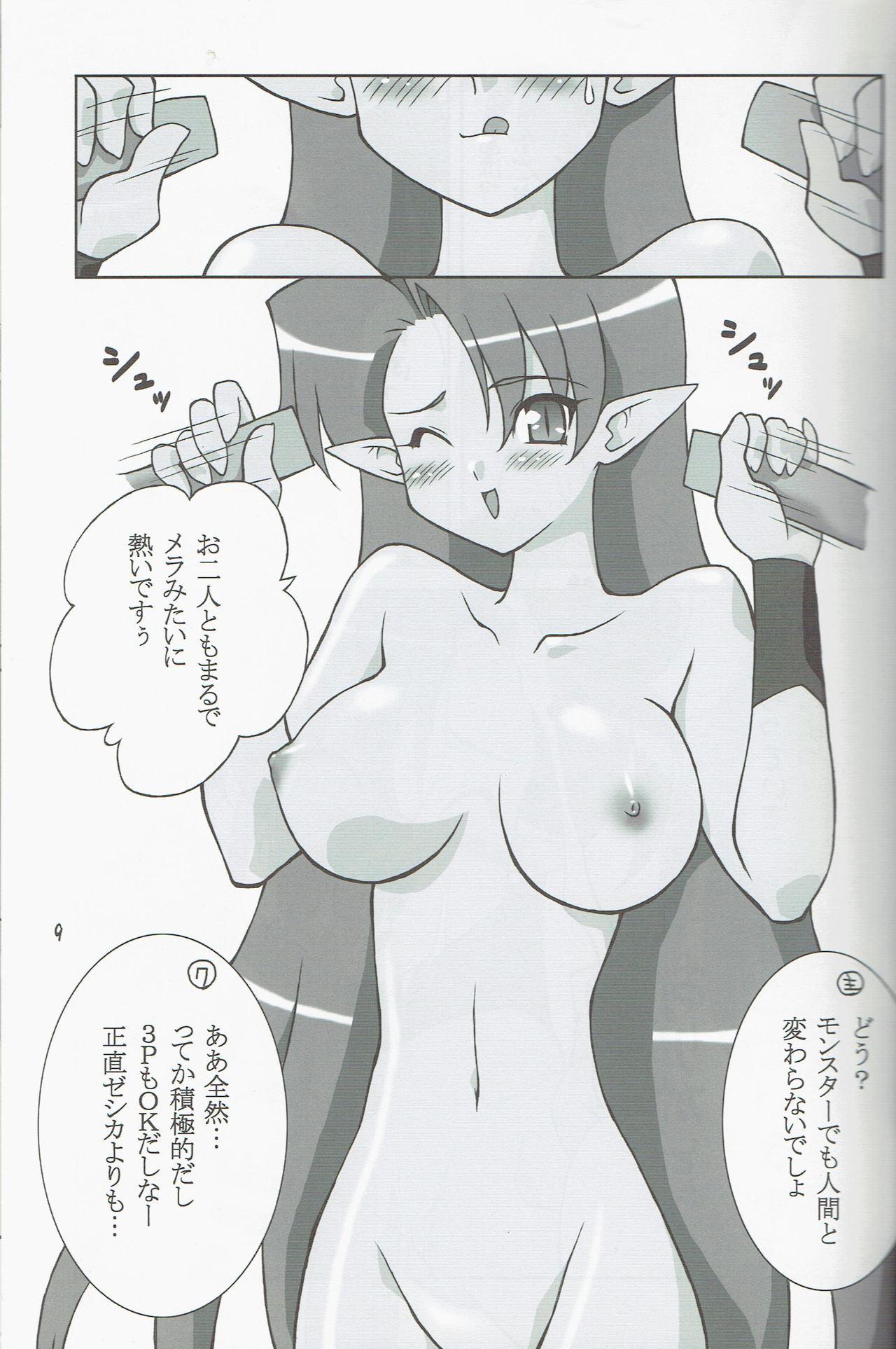 Funimanjyuu 8