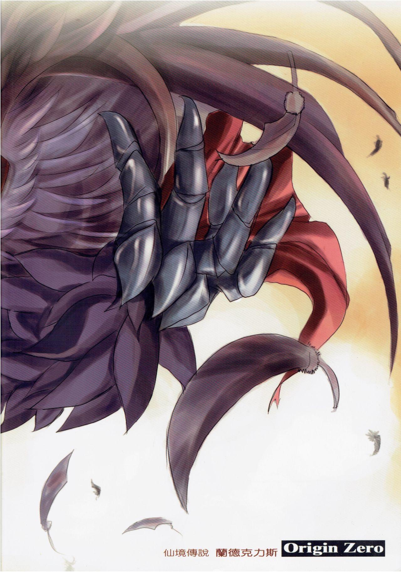 Ragnarok MVP Randgris 2