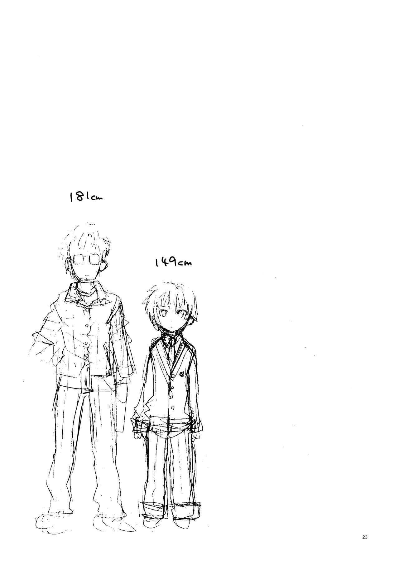 Sensei, Sensei 丨老师,老师 24