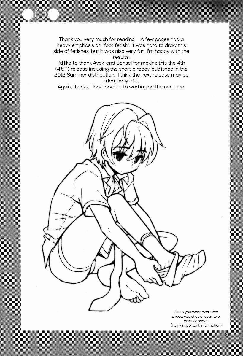 Sensei, Sensei 丨老师,老师 62