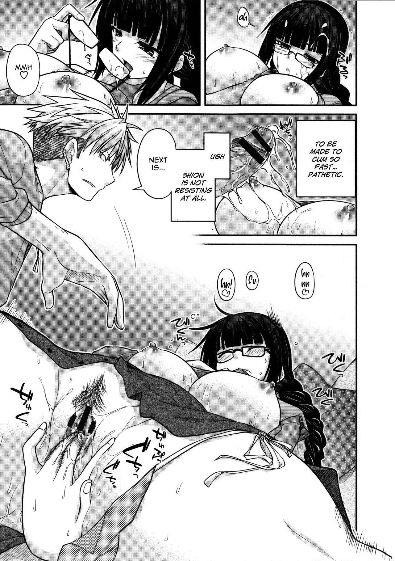 [Miyashiro Sousuke] Yamato Nadeshiko Chichi Henge - Yamato Nadeshiko Breast Changes Ch. 0-1, 4, 7-9 [English] 33