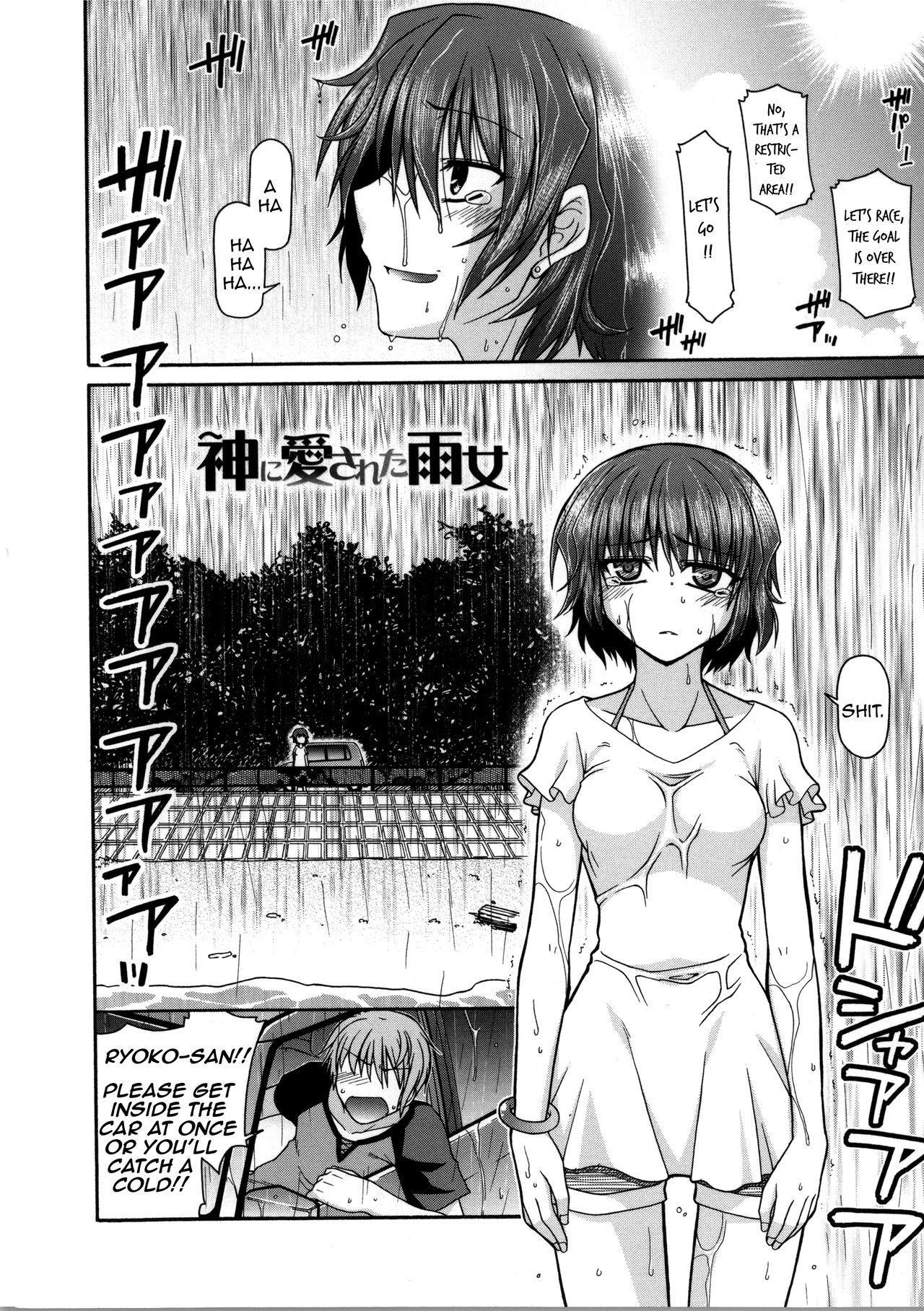 [Miyashiro Sousuke] Yamato Nadeshiko Chichi Henge - Yamato Nadeshiko Breast Changes Ch. 0-1, 4, 7-9 [English] 6