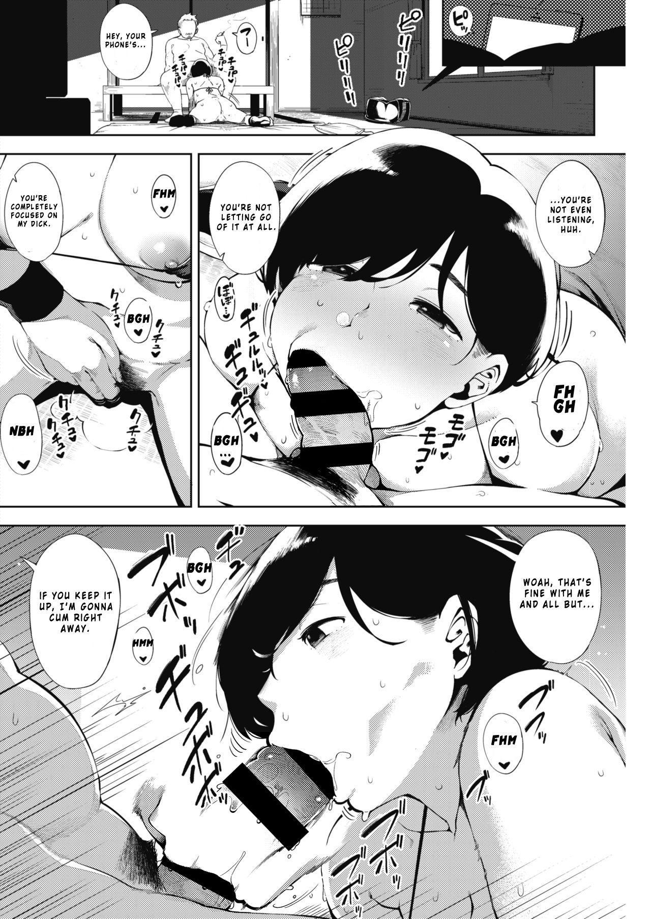 Tsuki ga Noboru | Moonrise 47