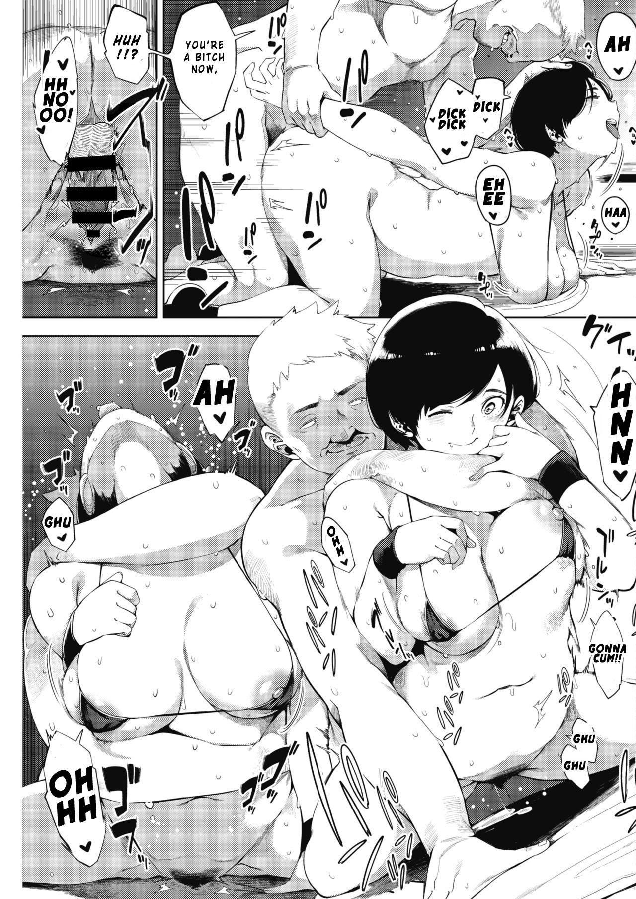 Tsuki ga Noboru | Moonrise 50
