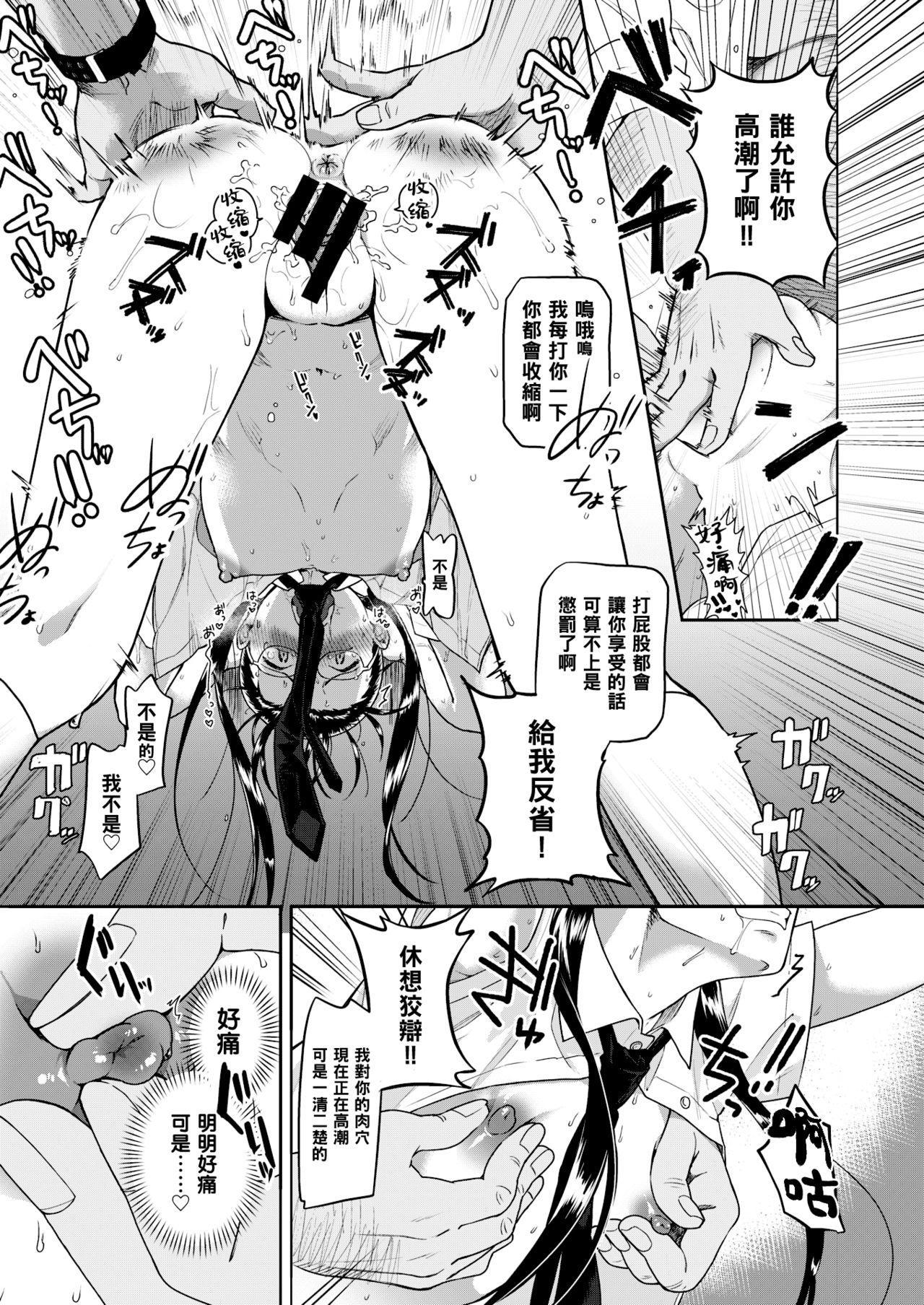 Heart Switch 14