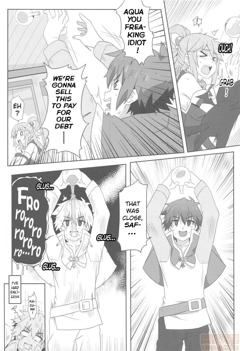 Megumin ni Karei na Shasei o! 2| 為惠惠獻上華麗的爆射2 6