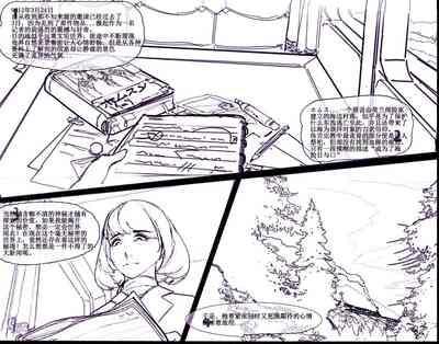 海之女解禁 2