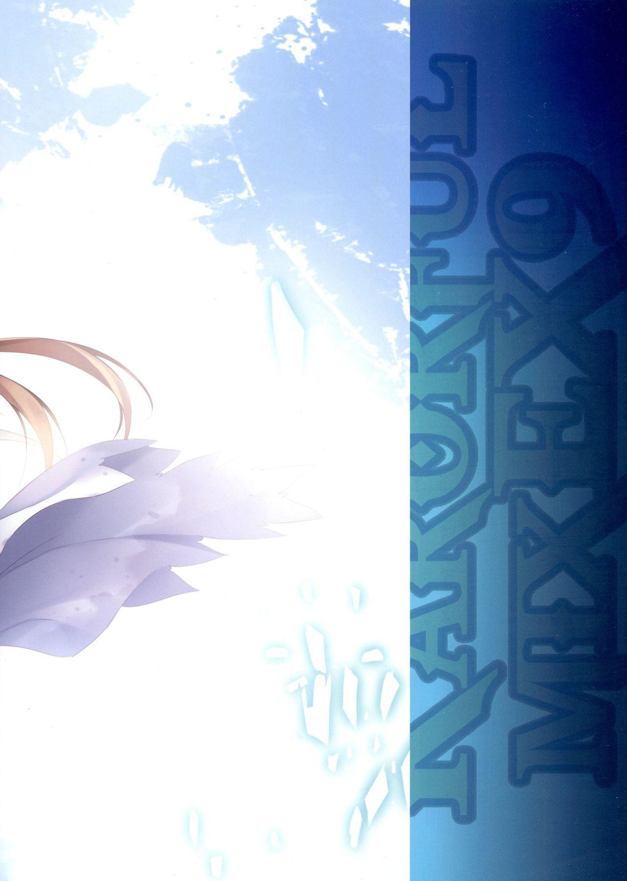 KARORFULMIX EX18 SAO Soushuuhen 53