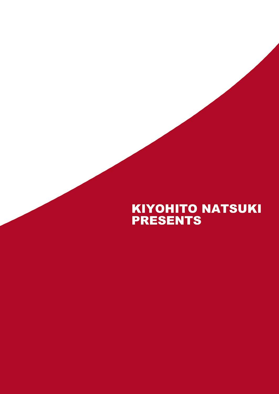 [T.cop (Natsuki Kiyohito)] Jimiko to Ichinichijuu Sex 3 -Hajimete no Love Hotel- | Day Long Sex With A Plain Looking Girl 3 [English] [Desudesu, Hentairules] [Digital] 29