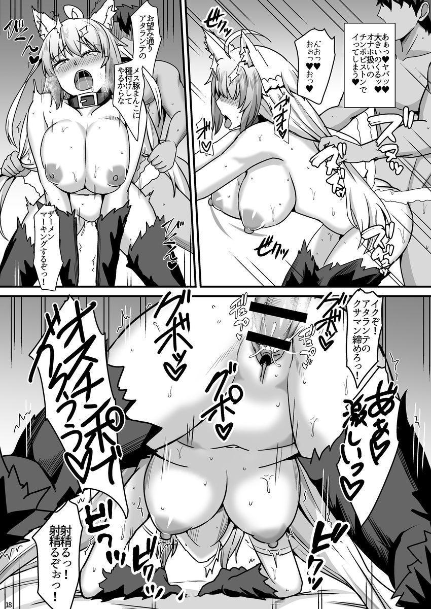Asedaku Mashimashi!! 18