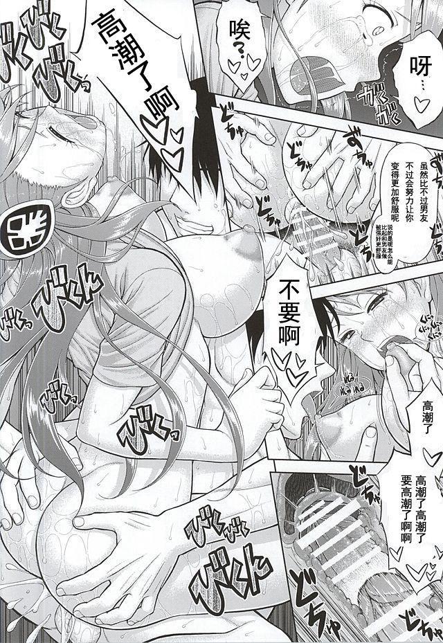 Kaizoku wa Horyo ni Arazu 28