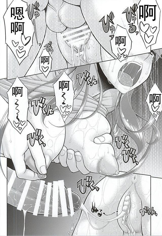Kaizoku wa Horyo ni Arazu 34
