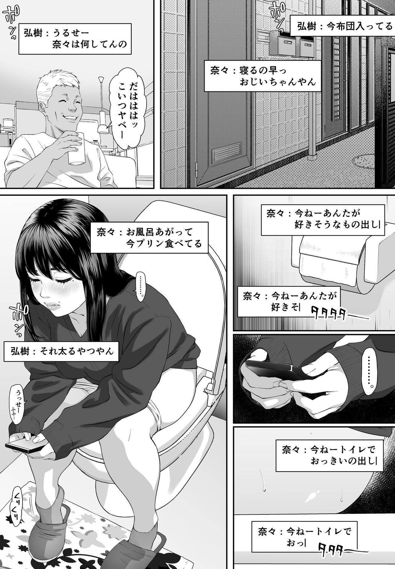 Mild Hentai NANA 10