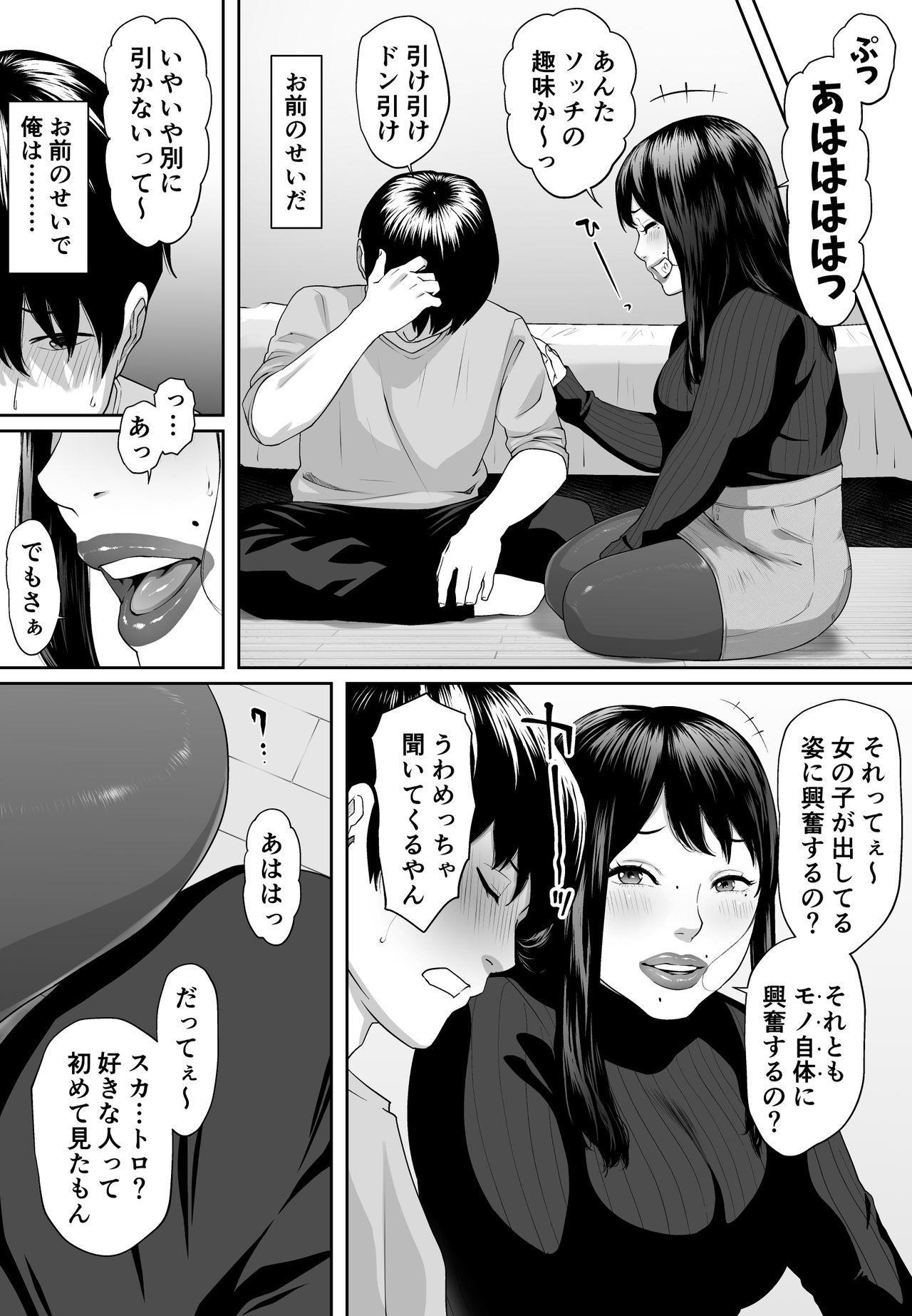 Mild Hentai NANA 14