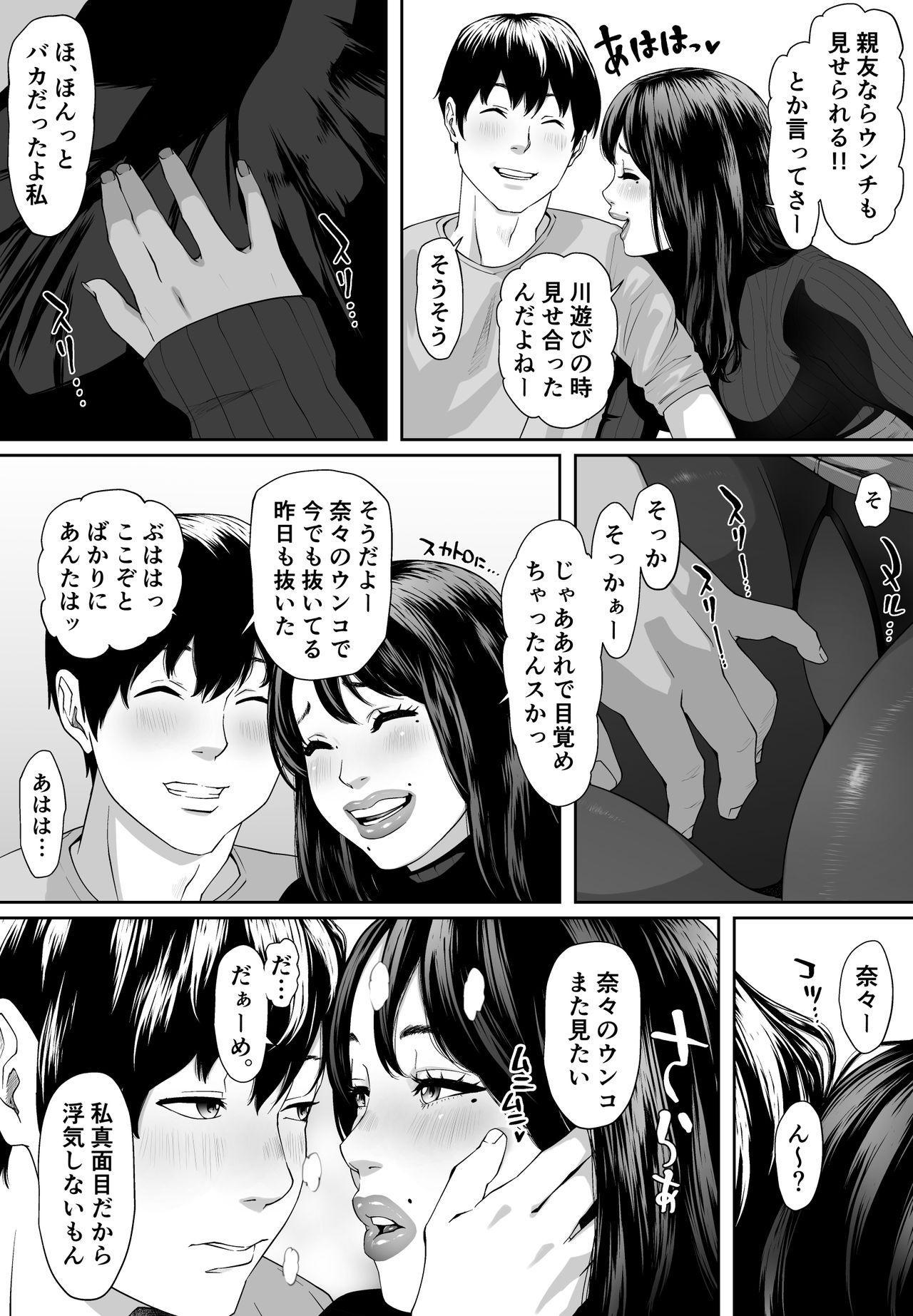 Mild Hentai NANA 16