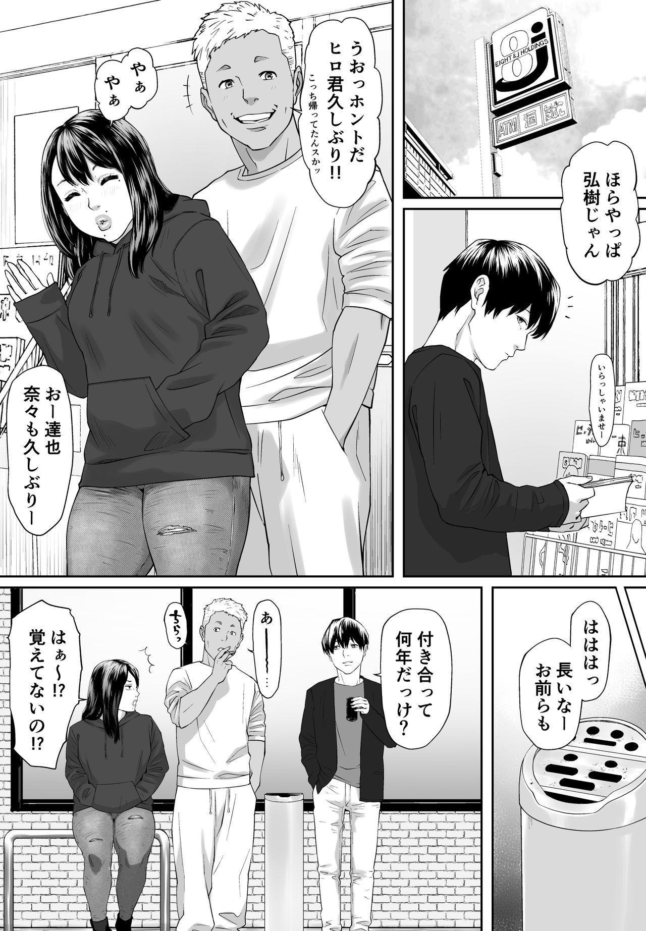 Mild Hentai NANA 2