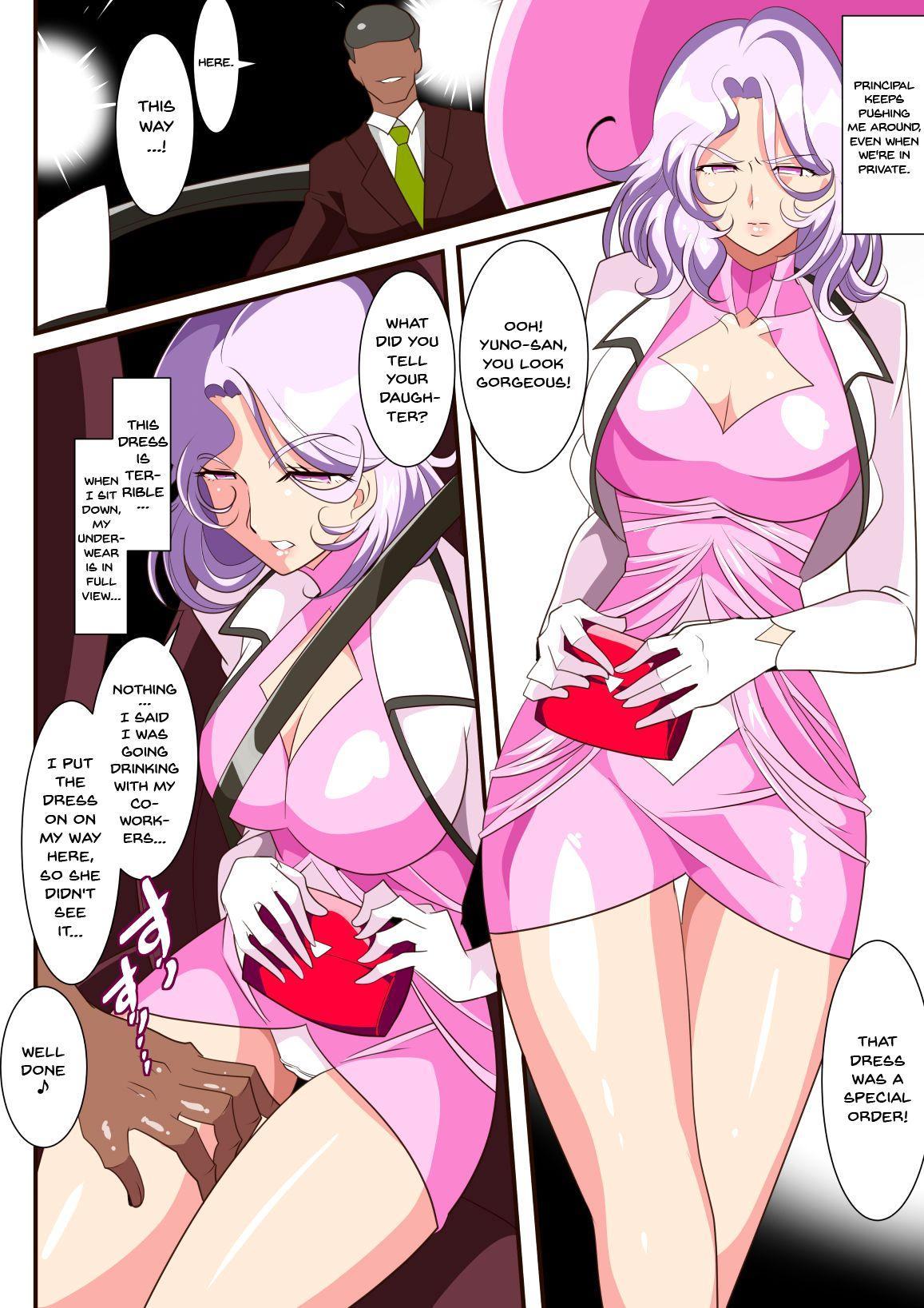 Heroine Harassment great Madame Yuubari Yuno 2 9