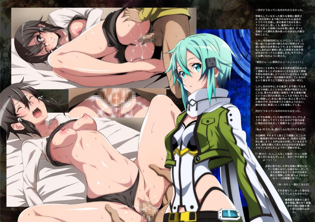 Sword Art Lilycization. 10