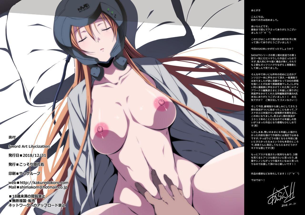 Sword Art Lilycization. 12
