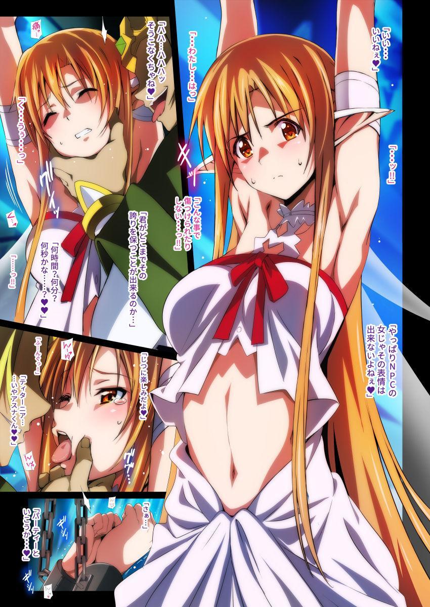 Sword Art Lilycization. 2
