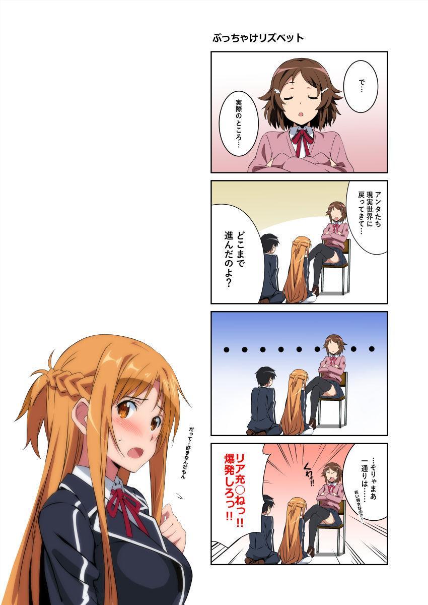 Sword Art Lilycization. 8