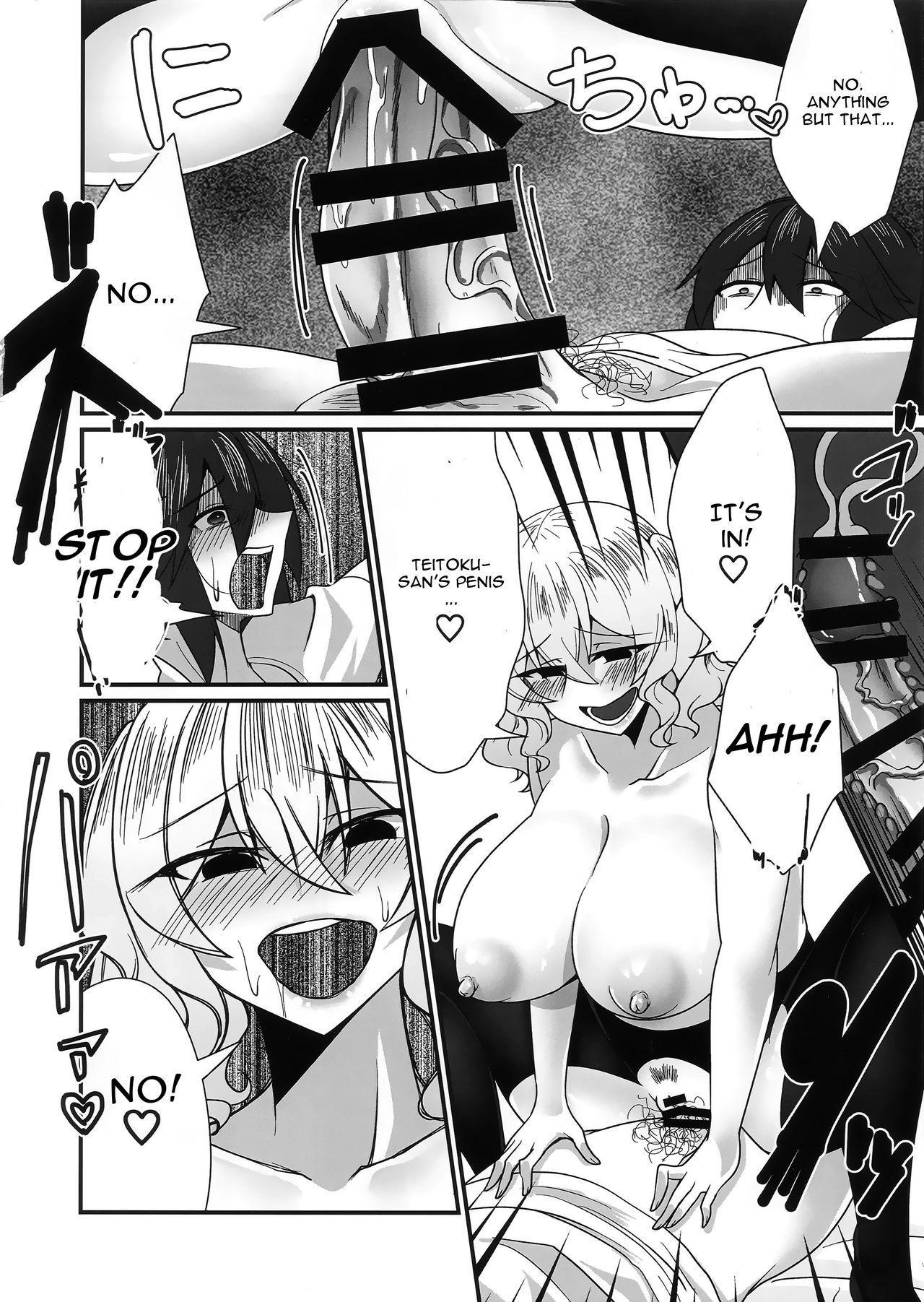 (C96) [Youkai House (Yokai)] Follower de Stalker no Kashima-san ni Off-kai no Ato Gyaku Rape sareru Hon (Kantai Collection -KanColle-) [English] 14