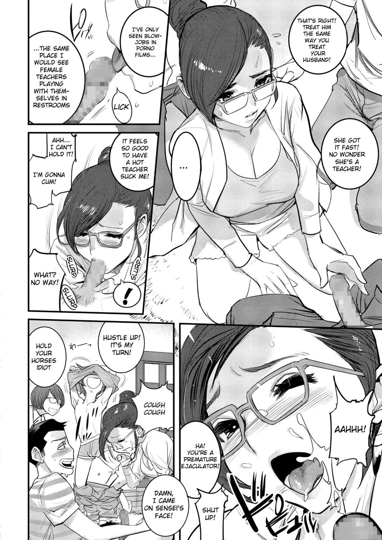 Shinkon Bijin Kyoushi o Yusutte mita Ken   Forcing a Beautiful Newlywed Teacher 3