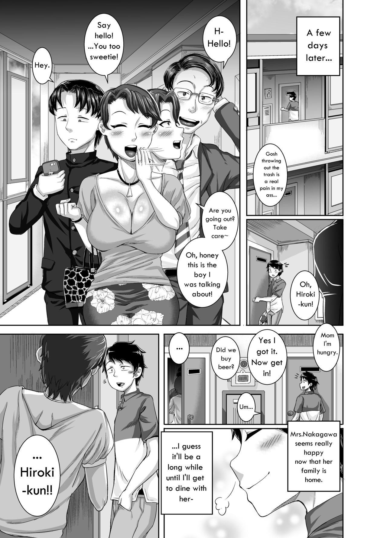 Kinjo no Yuuwaku   Seduction from Next Door 20