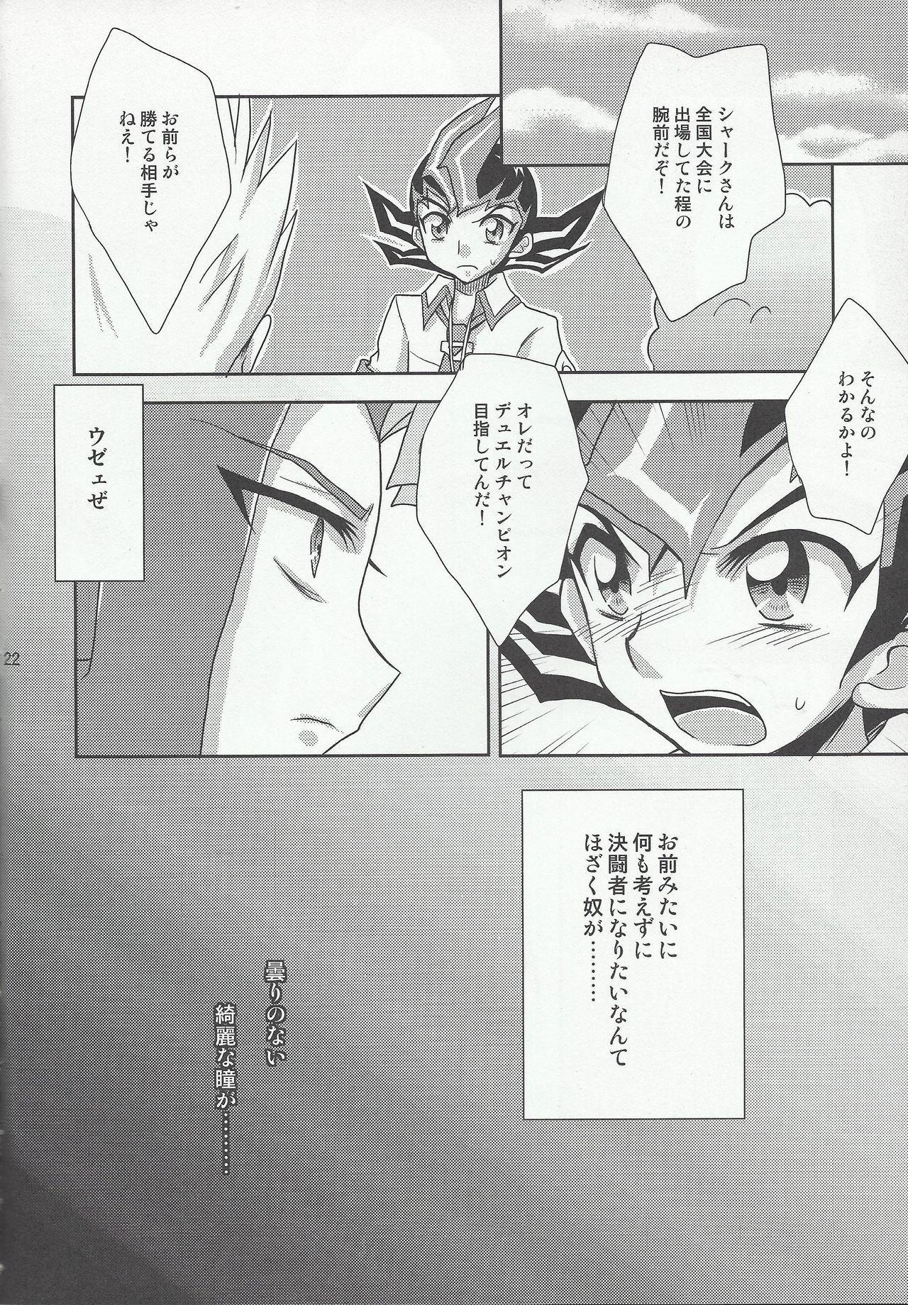 Ryoujoku 22
