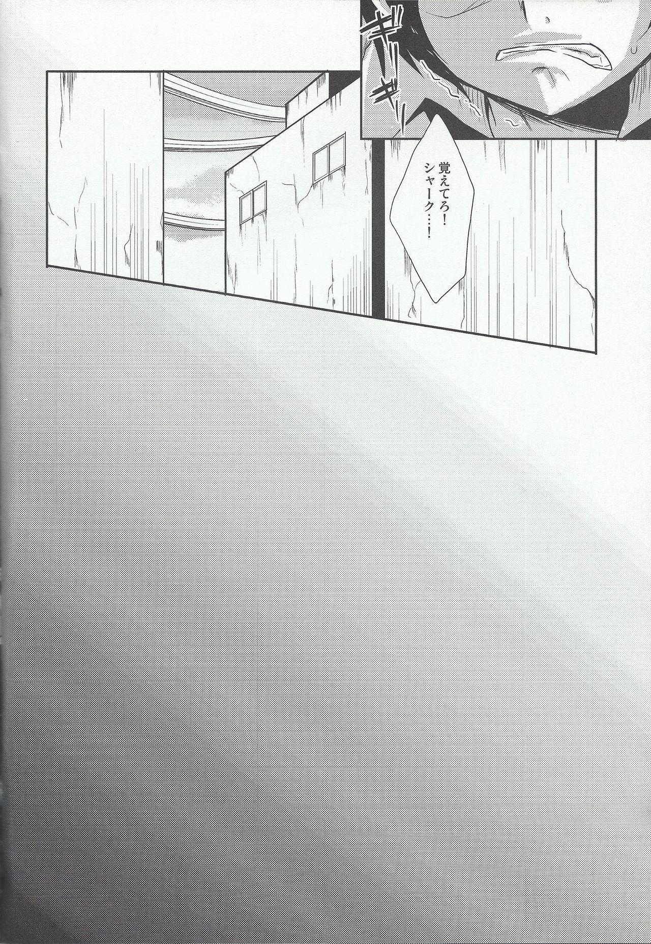 Ryoujoku 4