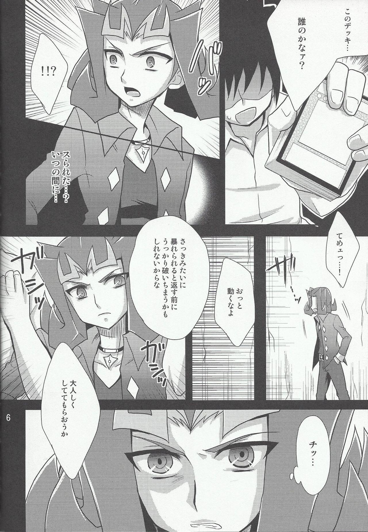 Ryoujoku 6
