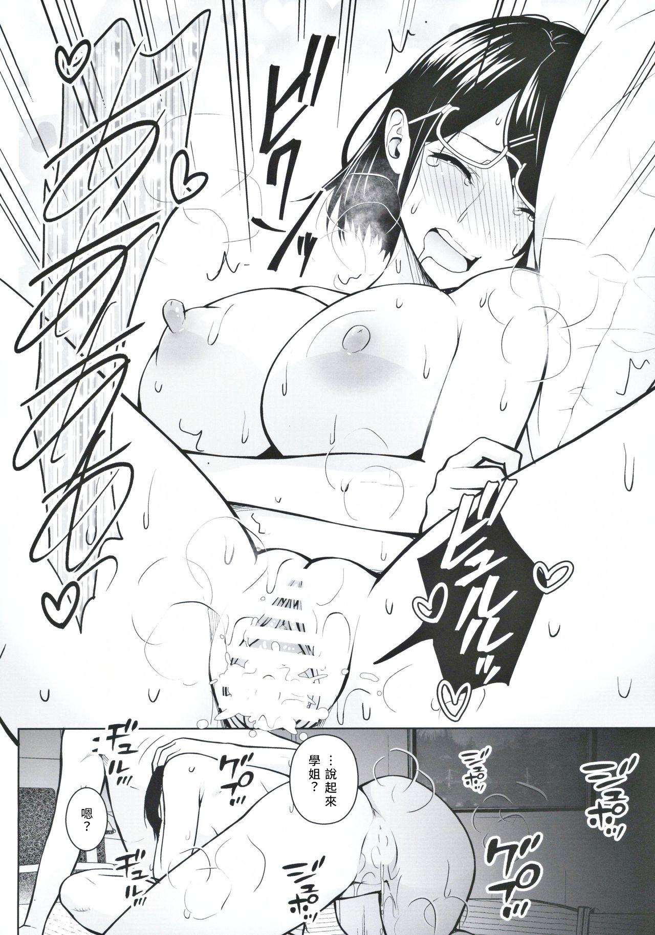 Himitsu no Houkago Satsueikai 22