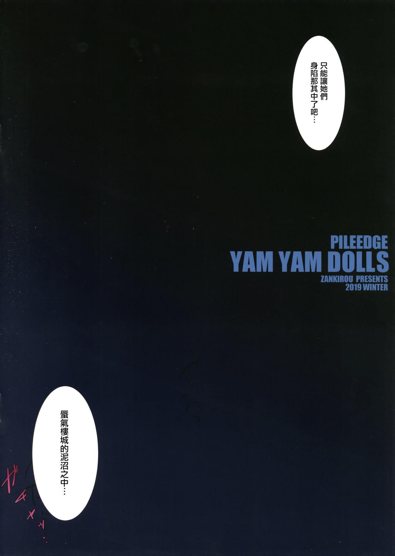 PILE EDGE YAM YAM DOLLS 2