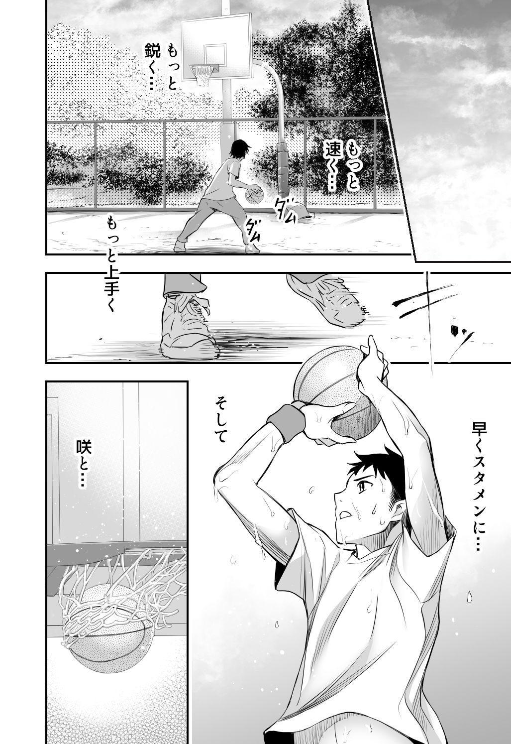 Futari no Yakusoku 20