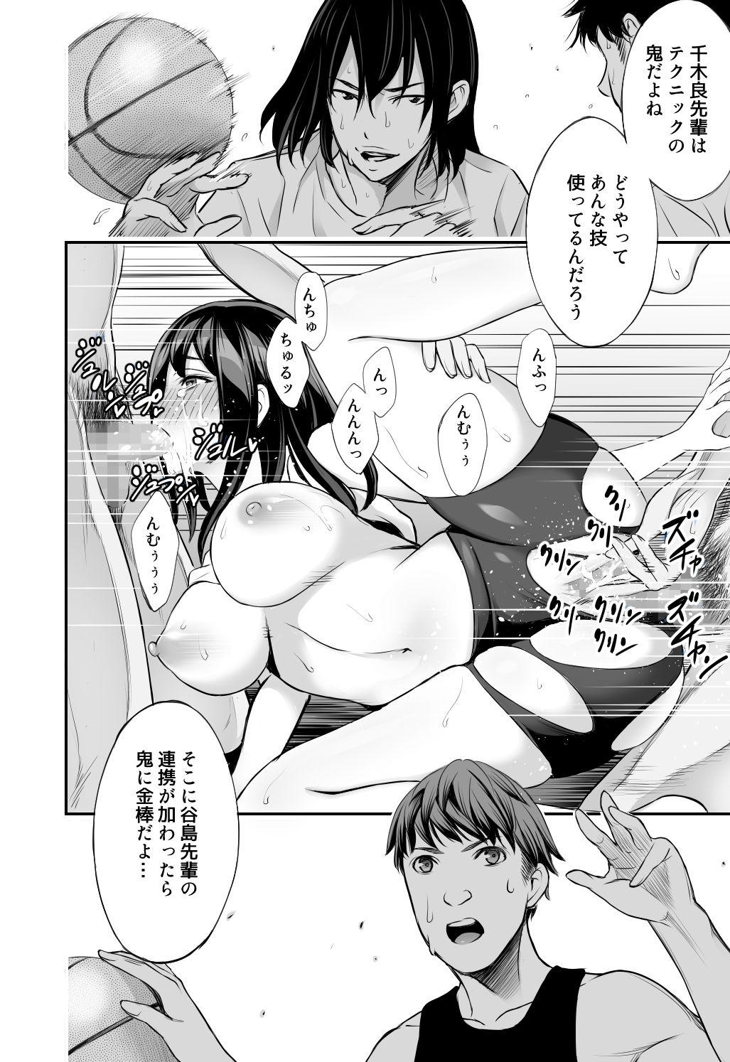 Futari no Yakusoku 34