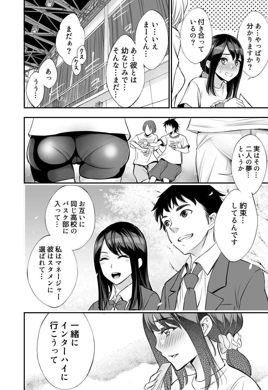 Futari no Yakusoku 4