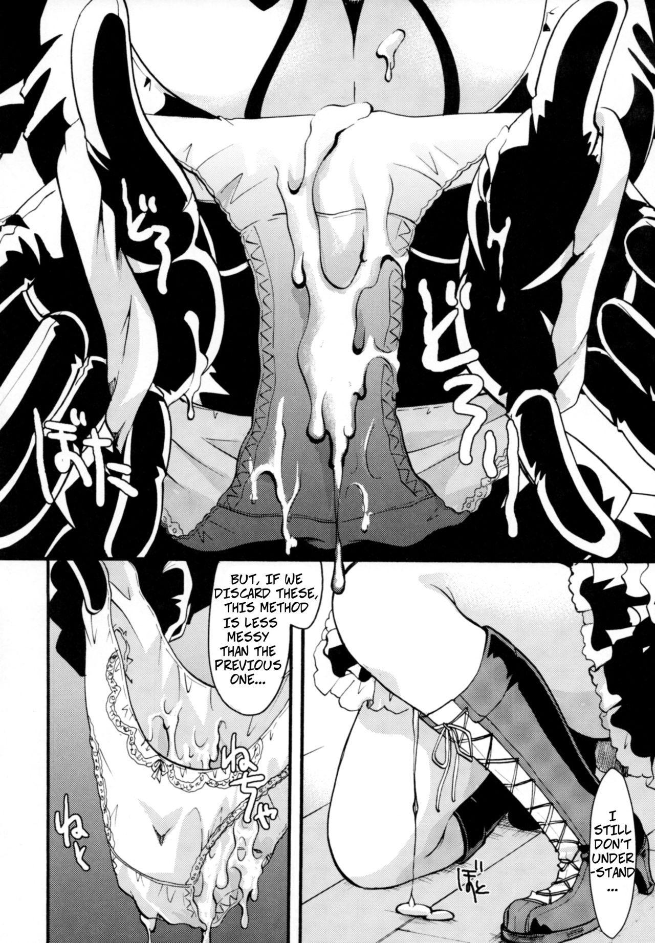(C83) [Candy Pop (Itou Ei)] Jijo Akuma Hilda-san   Demon Maid Hilda-San (Beelzebub) [English] [CopyOf] 14
